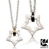 星空物語 金屬鍺錠白鋼對鍊 MASSA-G