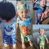 兒童泳衣分體男童卡通防曬泳褲速干男孩韓國寶寶小中童溫泉游泳衣「千千女鞋」