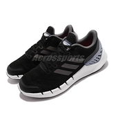 adidas 慢跑鞋 Climacool Ventania 黑 白 女鞋 大童鞋 回彈中底 愛迪達【ACS】 GX2552
