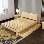 床架 實木床1.8米鬆木雙人床1.5米經濟型成人現代簡約簡易1.2單人床架igo  傾城小鋪