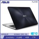 【福利品】ASUS A556UR Ci5...