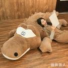 鱷魚公仔毛絨玩具床上抱枕布娃娃超大號玩偶睡覺長條枕頭情人節送女友 LJ4972【極致男人】