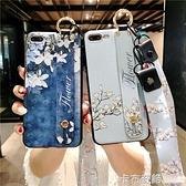 蘋果x手機殼帶掛繩8p掛脖式iPhone7plus全包防摔XR蘋果11PROMax套
