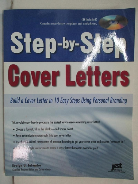 【書寶二手書T1/財經企管_EOB】Step-by-Step Cover Letters: Build a Cover Letter in 10…