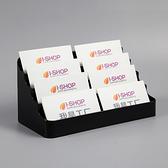 大容量名片架 壓克力黑色名片盒多層名片展示架4層8格塑料名片座    3C優購