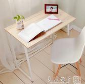 可折疊電腦桌學生多功能台式家用簡約桌子寫字台現代兒童移動書桌igo   良品鋪子