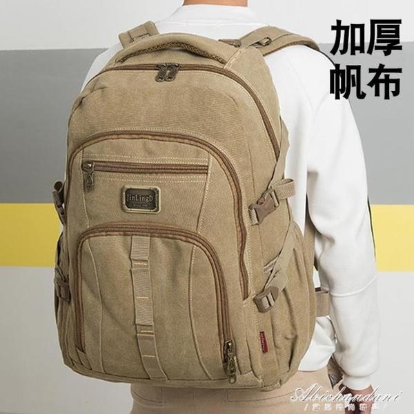 耐用大容量帆布後背包中學生書包復古電腦背包男女旅行包戶外運動 黛尼時尚精品