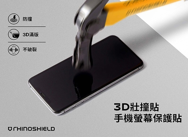 RhinoShield 犀牛盾 iPhone X / XS / XR / XS Max 3D 壯撞貼 手機螢幕保護貼 請選型號