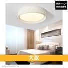 INPHIC-電視牆臥室現代床頭燈簡約北歐客廳燈幾何LED燈燈具LED壁燈-大款_U34r