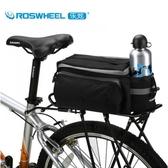 自行車包騎行包裝備包后貨架包后包山地車馱包 ☸mousika