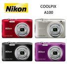 NIKON Coolpix A100 (國祥公司貨) 送32G超值全配