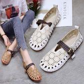 chic涼鞋女夏新款復古娃娃鞋森系鏤空透氣奶奶鞋軟妹沙灘鞋女