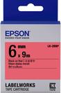 LK-2RBP EPSON 標籤帶 (紅底黑字/6mm) C53S652402