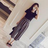 2019春裝新款韓版時尚闊腿褲套裝女裝氣質夏裝洋氣俏皮兩件套『小淇嚴選』