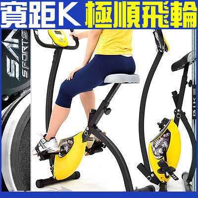 超大座墊K磁控健身車BIKE飛輪車美腿機器材折疊車自行車X摺疊車腳踏車另售跑步機踏步機