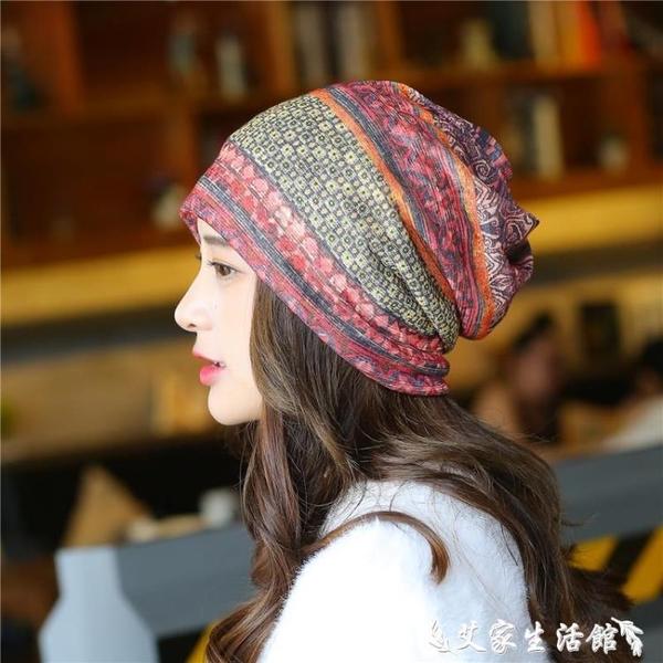 頭巾帽 帽子女春秋季薄款透氣頭巾包頭帽化療光頭帽子時尚睡帽圍脖月子帽 艾家