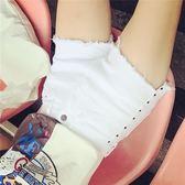 萬聖節狂歡   高腰牛仔短褲女夏2018新款韓版百搭a字寬鬆闊腿毛邊彈力熱褲學生  無糖工作室