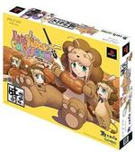 PSP FATE / 猛虎競技場 限定 亞洲日文版