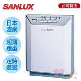 淘禮網 ABC-M5 台灣三洋 SANLUX 超薄型空氣清淨機