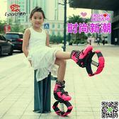 彈跳鞋跳跳鞋兩用溜冰鞋兒童輪滑鞋小孩子學生4歲5-6-7-8-9彈力鞋 igo摩可美家