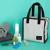 便當袋 現貨 收納包 保溫袋 手提包 容量 簡約正方保溫便當袋(短)【L013-2】米菈生活館