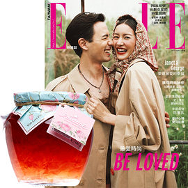 《ELLE雜誌》1年12期 贈 Rosadoli保加利亞羅絲多麗蜂蜜玫瑰茶(680g/罐)