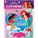 《 Disney 迪士尼 》迪士尼公主好古錐拼圖(C) / JOYBUS玩具百貨