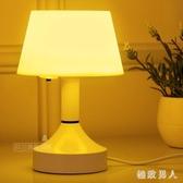 柔光遙控臺燈臥室床頭嬰兒喂奶插電智能家用暖光充電小夜燈起TA7018【極致男人】