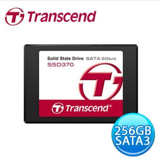 Transcend 創見 SSD370 256GB SATA3 SSD 固態硬碟 讀570MB/寫470MB