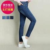 【101原創】台灣設計.輕洗色基本牛仔褲(女)-共3色