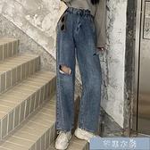 牛仔長褲寬鬆闊腿褲高腰破洞牛仔褲女夏季2021新款褲子垂感百搭直筒褲長褲 快速出貨