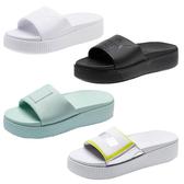 Puma Platform Slide Bold 女鞋 拖鞋 休閒 厚底 綜合賣場【運動世界】36706402 / 36706401 / 36612111 / 36942101