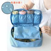 韓國 第一代 小飛機內衣包 收納包 包包 化妝包 內衣褲 胸罩 旅行 行李箱 盥洗包【歐妮小舖】