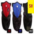 【尋寶趣】加長型半罩式防塵防寒面罩口罩 冬天必備 防曬利器 透氣孔設計 呼吸無障礙 Mask-113