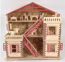 diy製作 3D立體木制拼板 木質拼圖 成人兒童拼裝玩具 建筑禮品 大別墅套餐  居優佳品DF