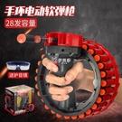 玩具槍 電動手環軟彈槍轉輪連發玩具槍軟彈男孩對戰親子互動玩具禮物