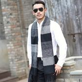 羊毛圍巾-拼色橫條格紋流蘇男女披肩6色73ph12[巴黎精品]