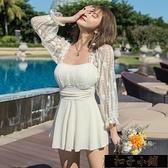 白色仙女范泳衣女長袖連身遮肚顯瘦黑色性感2020新款溫泉廠家【全館免運】