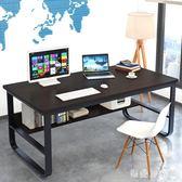 電腦桌臺式桌家用經濟型書桌書架組合簡約辦公桌寫字臺多功能桌子 QQ5758『樂愛居家館』