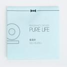 HOLA Pure Life 純淨生活香氛包 藍風鈴 單售