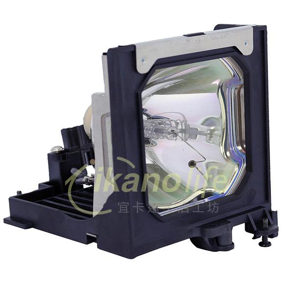 SANYO-OEM副廠投影機燈泡POA-LMP48/適用Chassis XT1500、、LCA3121、PLC-XT10