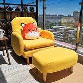 單人沙發椅陽台休閒椅臥室小沙發網紅款女靠背小戶型懶人沙發躺椅 8號店WJ