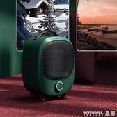 暖風機 迷你取暖器暖風機家用節能省電小型電暖氣熱風浴室速熱辦公室桌面 晶彩220V
