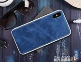 iphone xs max手機殼男plus女蘋果x防摔全包超薄iphone x新款max奢華高檔 魔方數碼館雙十一特惠