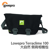 LOWEPRO 羅普 Terraclime 100 大自然 側背相機包 (6期0利率 免運 立福公司貨) LP35287 環保材質