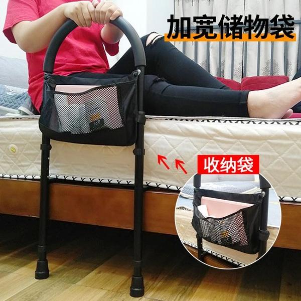 床邊護欄 扶手 床邊扶手起床輔助器老人床上安全欄桿護欄病人起身圍欄助力架神器