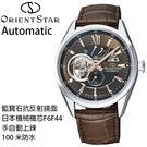 【萬年鐘錶】ORIENT STAR 東方之星 OPEN HEART系列 鏤空機械錶 鋼帶 棕色錶面 RE-AV0006Y