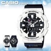 CASIO 卡西歐 手錶專賣店 G-SHOCK GAX-100B-7A DR 男錶 樹脂錶帶 防震 世界時間 倒數計時器