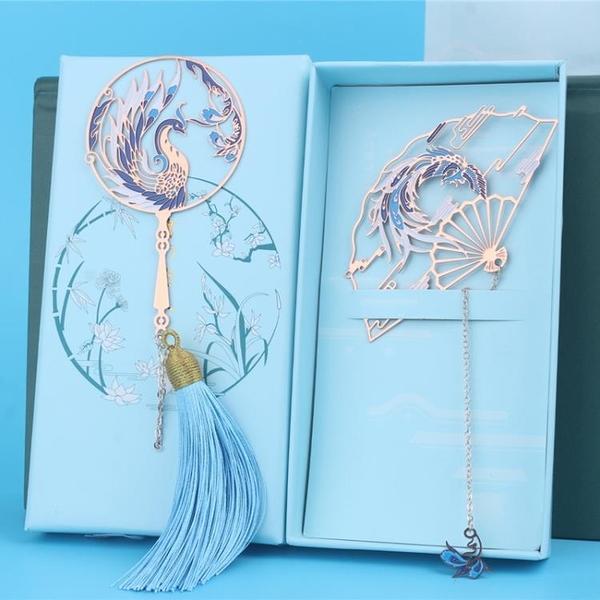 古典中國風黃銅扇形團扇金屬書簽流蘇禮品紀念 璐璐