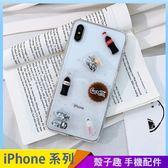 膠囊人物透明殼 iPhone iX i7 i8 i6 i6s plus 手機殼 可樂瓶罐 全包邊軟殼 保護殼保護套 防摔殼